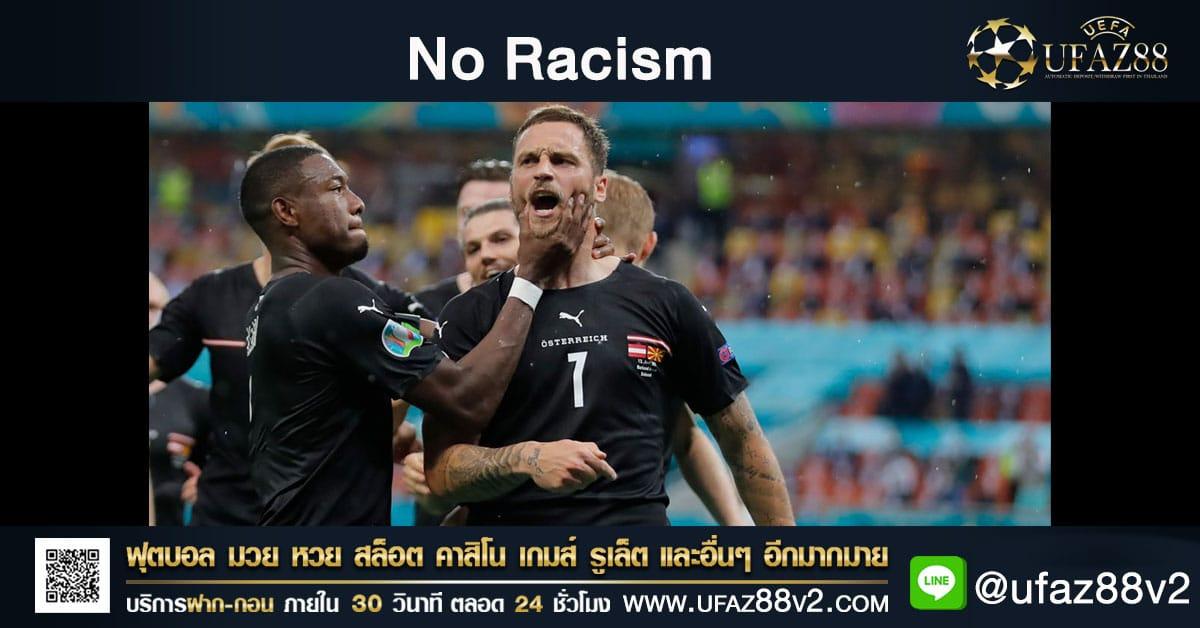 No Racism! ยูฟ่า สั่งแบน อาร์เนาโตวิช หลังแสดงพฤติกรรมเชิงเหยียดเชื้อชาติ